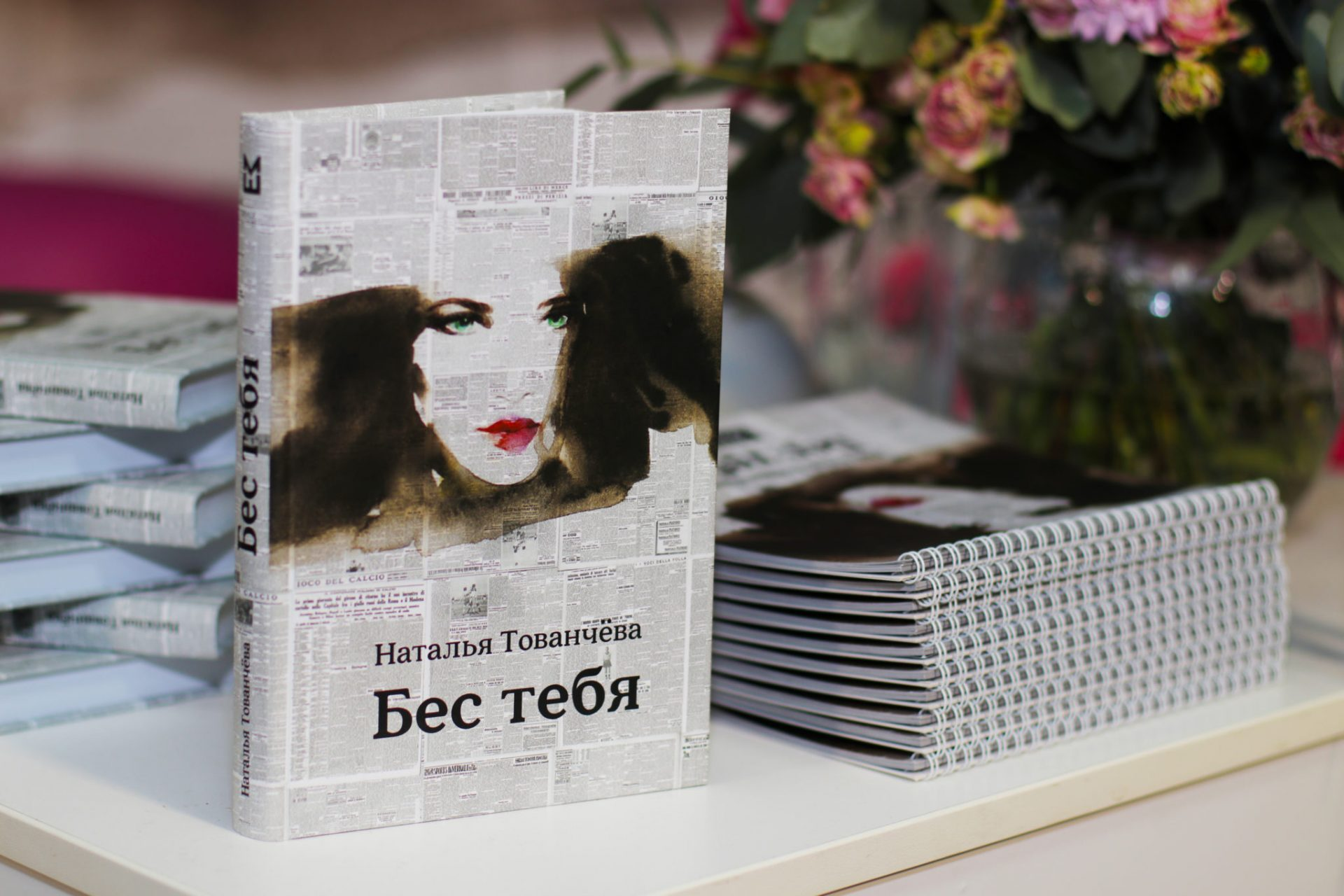Краснодар, 27 февраля